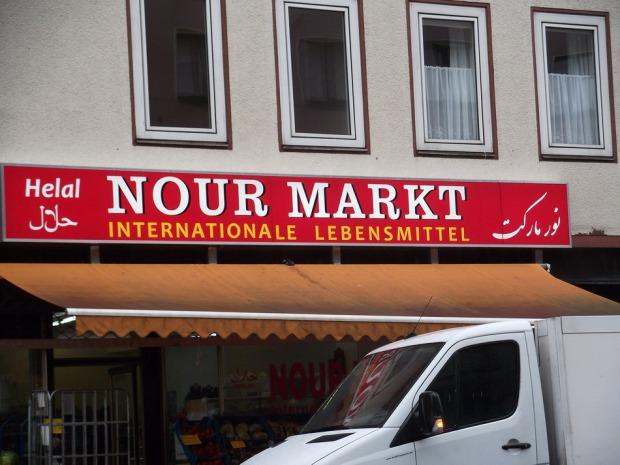 Linden Hannover Helal Geschäft